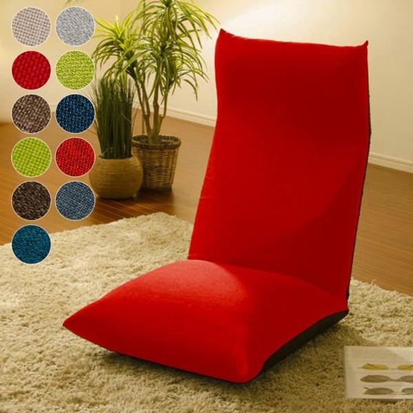 日本製 座椅子 ポケットコイル リクライニング ハイバック リクライニング座椅子 ハイバック座椅子 コイル入り シンプル 代引不可