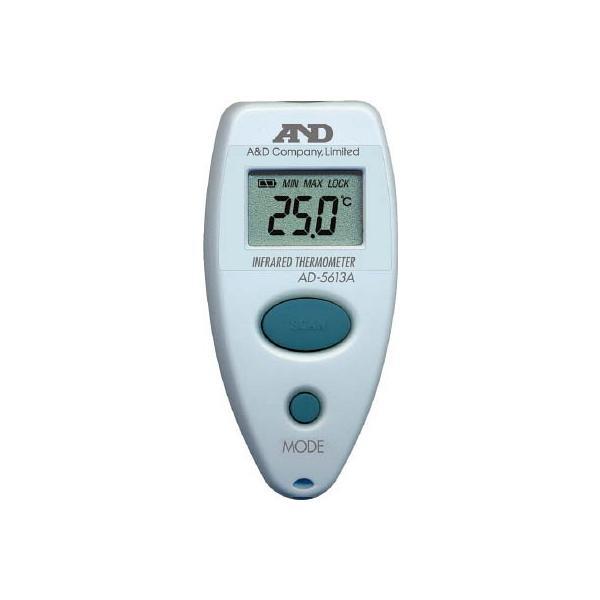 A&D デジタル放射温度計ブルー AD5613A-B 計測機器・温度計・湿度計
