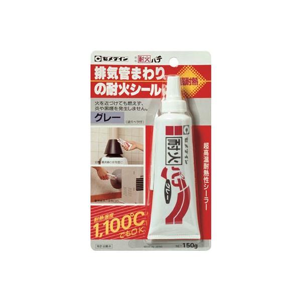 セメダイン 耐火パテ P150g HJ-112 接着剤・補修剤・建築用シーリング剤
