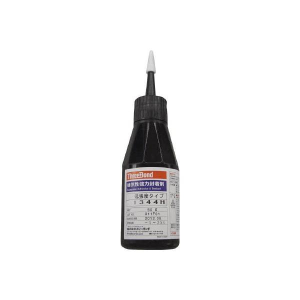スリーボンド 嫌気性封着剤 低強度タイプ 中粘度 50g TB1344H-50 接着剤・補修剤・ねじゆるみ止め剤