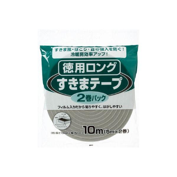 ニトムズ すきまテープ徳用ロング2巻パック E1280 テープ用品・気密防水テープ
