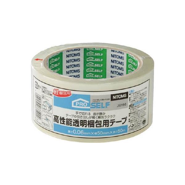 ニトムズ 高性能透明梱包テープ J6190 テープ用品・梱包用テープ