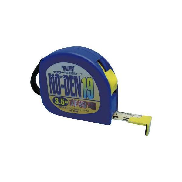 プロマート ノー電19 3.5m ND1935 測量用品・コンベックス