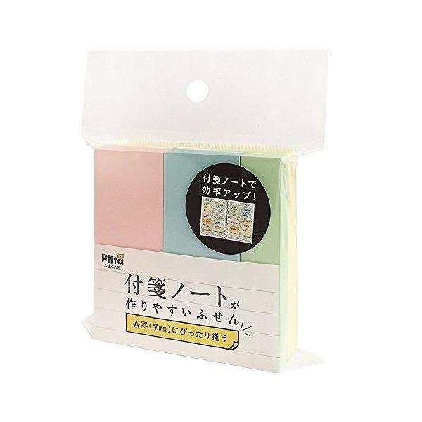 アックス 付箋ノートが作りやすいふせん カラーアソート C-FNF-04