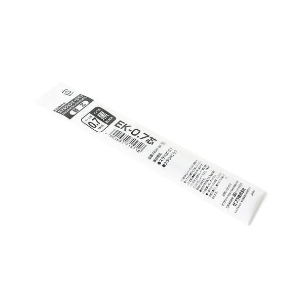 エマルジョンボールペン 替芯 EK-0.7芯 REK7-BK [黒]
