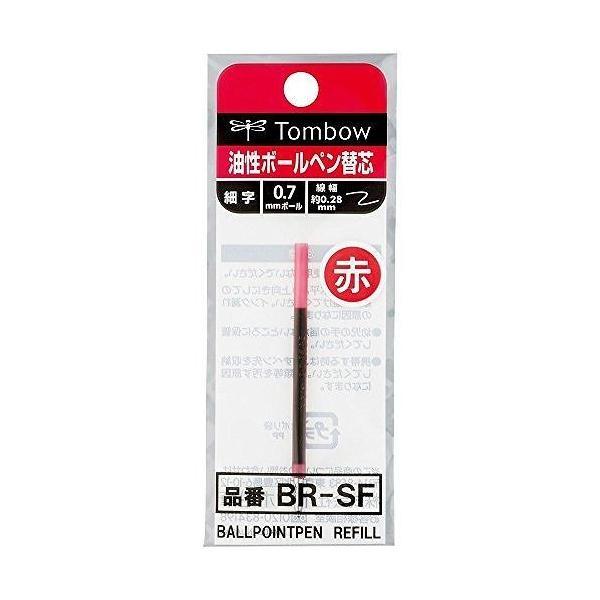 ボールペン替芯SF [赤] 0.7mm BR-SF25