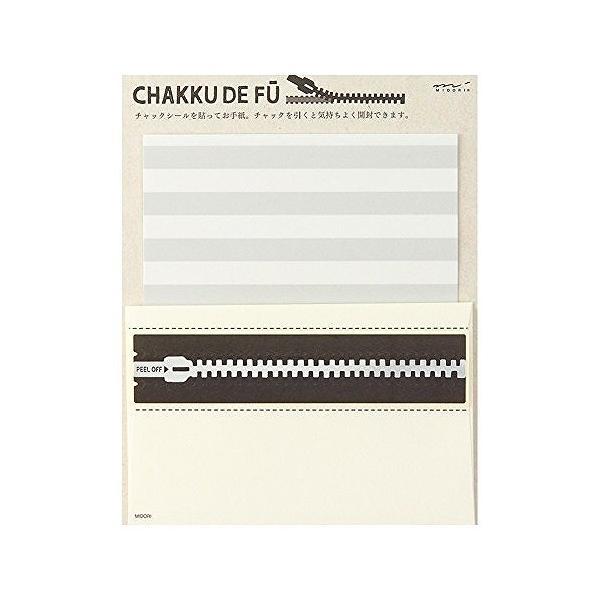 ミドリ レターセット399 CHAKKU 白 86399006