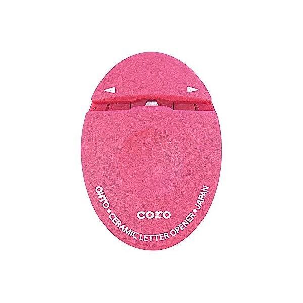 オート セラミックレターオープナー コロ ピンク CLO-700C-PK