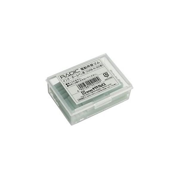 (業務用10セット)サクラクレパス ラビット替ゴム 500B-N ボールペン用 60本 ×10セット