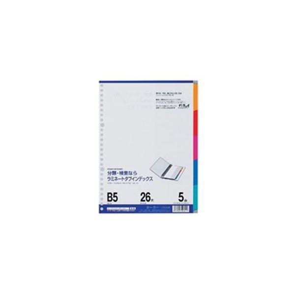 (業務用20セット)マルマン ラミネートタブインデックス LT5005 B5