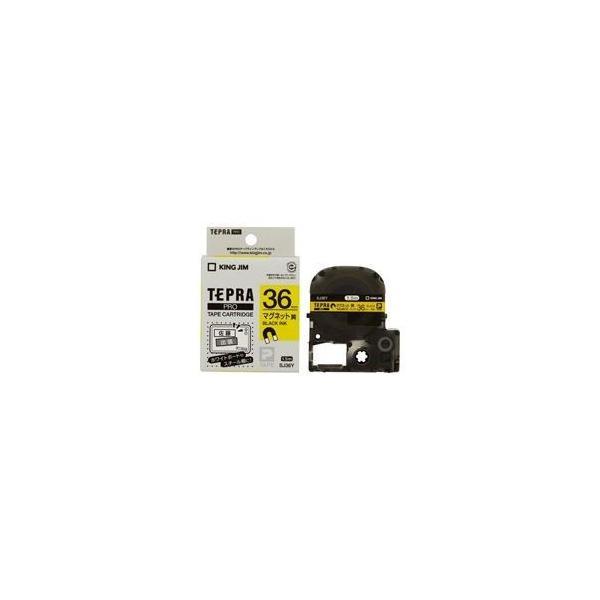 (業務用2セット)キングジム テプラ PROテープ/ラベルライター用テープ 〔マグネットテープ/幅:36mm〕 SJ36Y イエロー(黄)