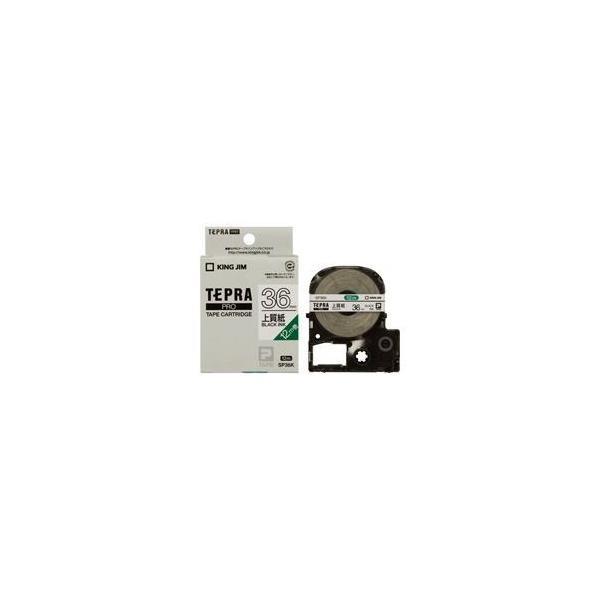 (業務用2セット)キングジム テプラ PROテープ/ラベルライター用テープ 〔紙ラベルタイプ/幅:36mm〕 SP36K ホワイト(白)