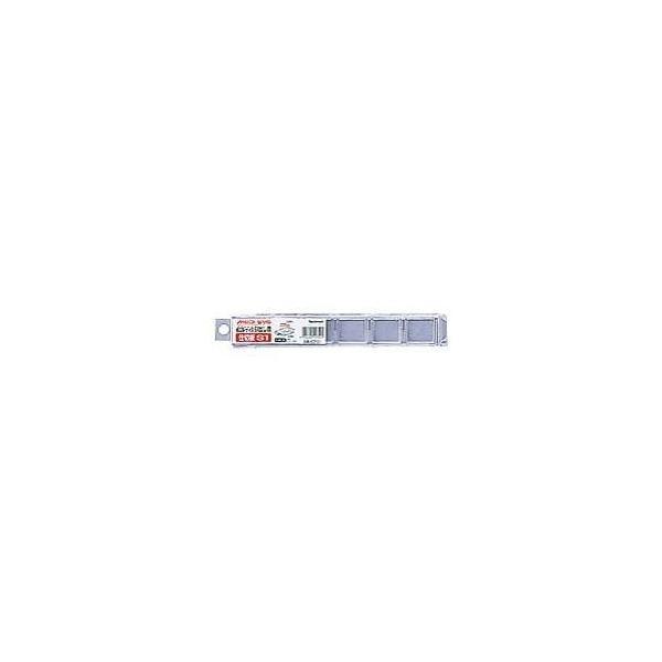 (業務用セット) メディアシステム収納 メディシスオプション 仕切板1枚売り S仕切板ヨコ用 MDF-S1〔×20セット〕