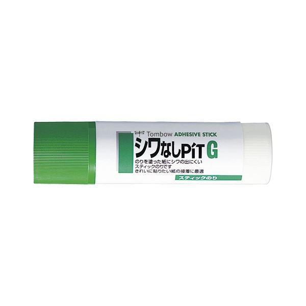 (業務用セット) トンボ鉛筆 スティックのり シワなしピット PT-GAS 1本入 〔×5セット〕