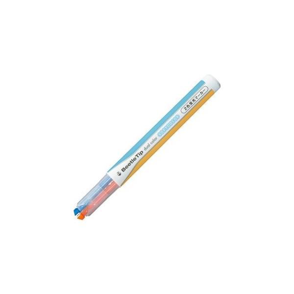 (まとめ) コクヨ 2色蛍光マーカー ビートルティップ ソフトカラー ソフトブルー×ソフトオレンジ PM-L313-3-1P 1本 〔×40セット〕