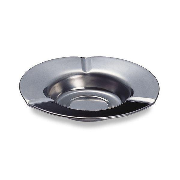 (まとめ) テラモト ステンレス 卓上灰皿 1個 〔×15セット〕