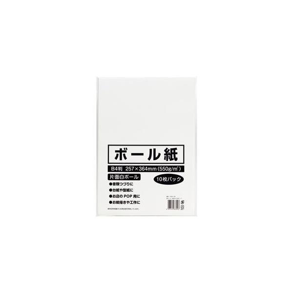 (まとめ) 今村紙工 ボール紙 B4 TTM10-B4 1パック(10枚) 〔×20セット〕
