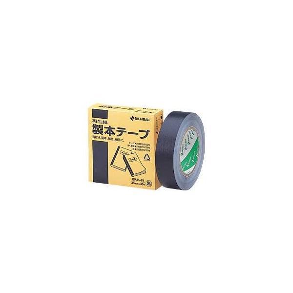 (業務用セット) ニチバン 再生紙製本テープ 黒 (3.5cm×30m) 〔×3セット〕