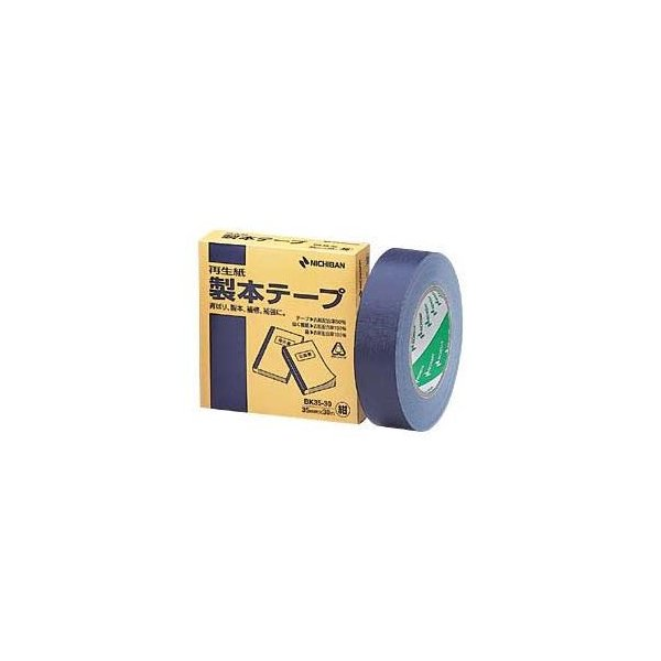 (業務用セット) ニチバン 再生紙製本テープ 紺 (3.5cm×30m) 〔×3セット〕