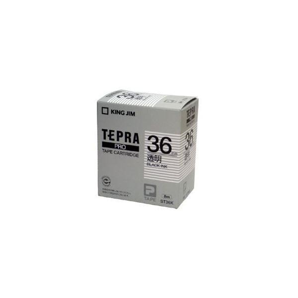 (まとめ) 「テプラ」PROシリーズテープ スタンダード 透明に黒文字 36mm 〔×3セット〕