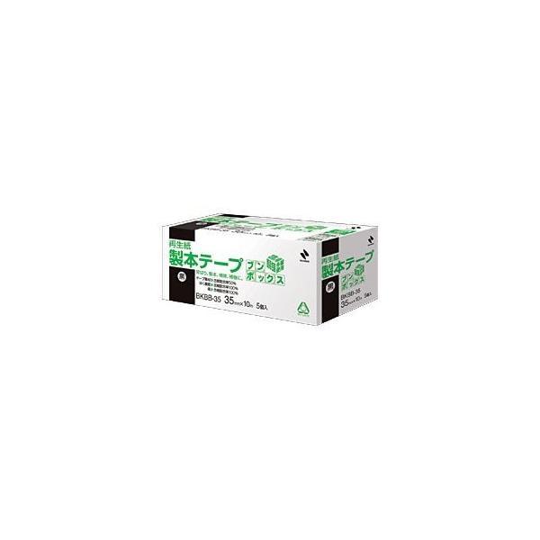 (業務用セット) ニチバン 製本テープ ブンボックス 黒 (3.5cm×10m) 〔×2セット〕