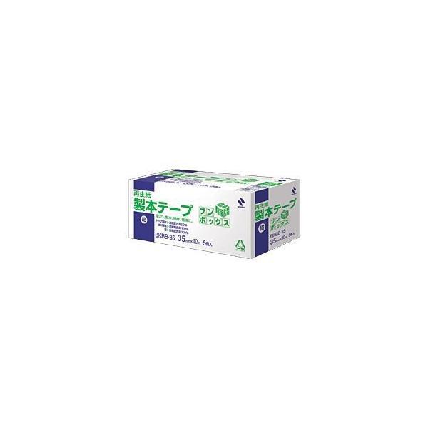 (業務用セット) ニチバン 製本テープ ブンボックス 紺 (3.5cm×10m) 〔×2セット〕