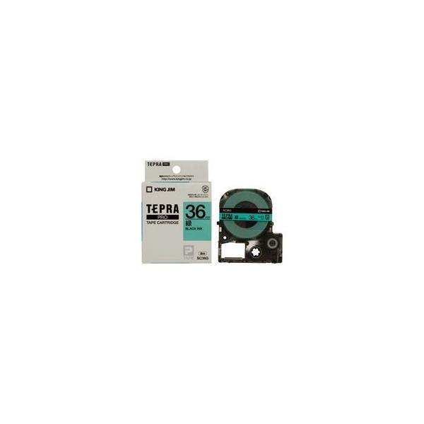 (業務用20セット) キングジム テプラPROテープ/ラベルライター用テープ 〔幅:36mm〕 SC36G 緑に黒文字