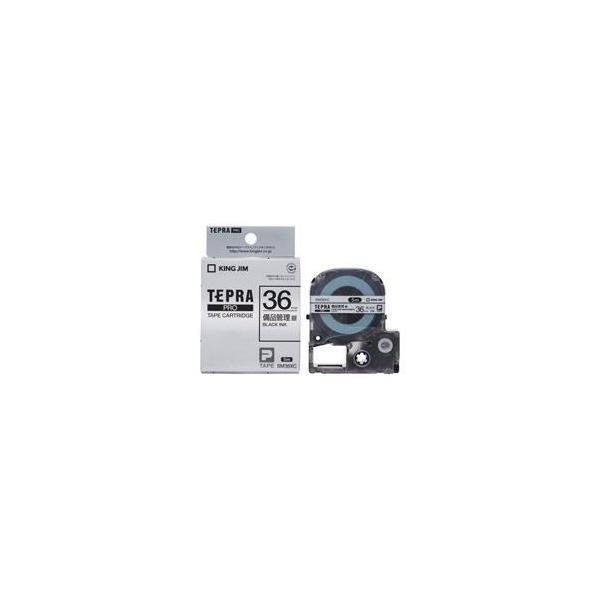 (業務用20セット) キングジム テプラ PROテープ/ラベルライター用テープ 〔備品管理用/幅:36mm〕 SM36XC シルバー(銀)
