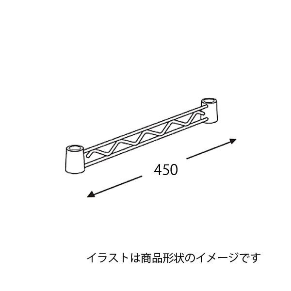エレクター ハンガーレール HA118C 2本入