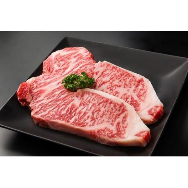 仙台牛 牛肉 〔サーロインステーキ 150g×6枚〕 A5ランク 精肉 霜降り 〔ホームパーティー 家呑み バーベキュー〕〔代引不可〕