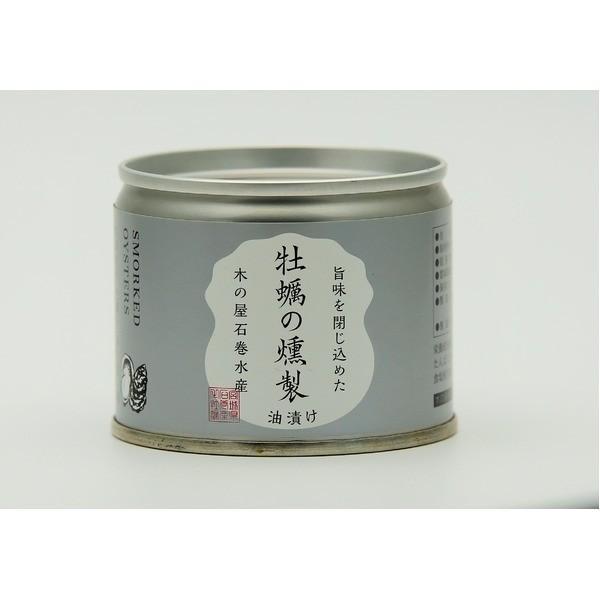 宮城県産 牡蠣の燻製油漬け/缶詰セット 〔6個セット〕 賞味期限:製造より3年間 『木の屋石巻水産缶詰』