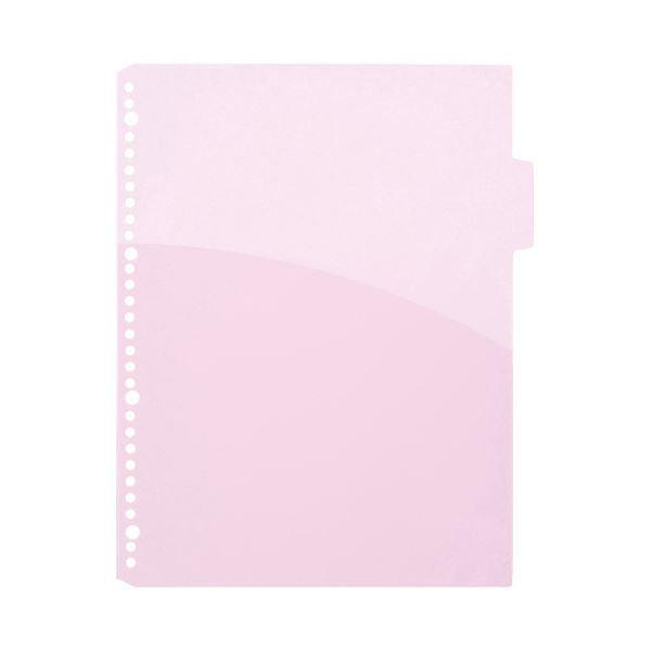 (まとめ)TANOSEEPP製ハーフポケットリフィル(3山インデックス) A4タテ 2山目 ピンク 1パック(10枚) 〔×20セット〕