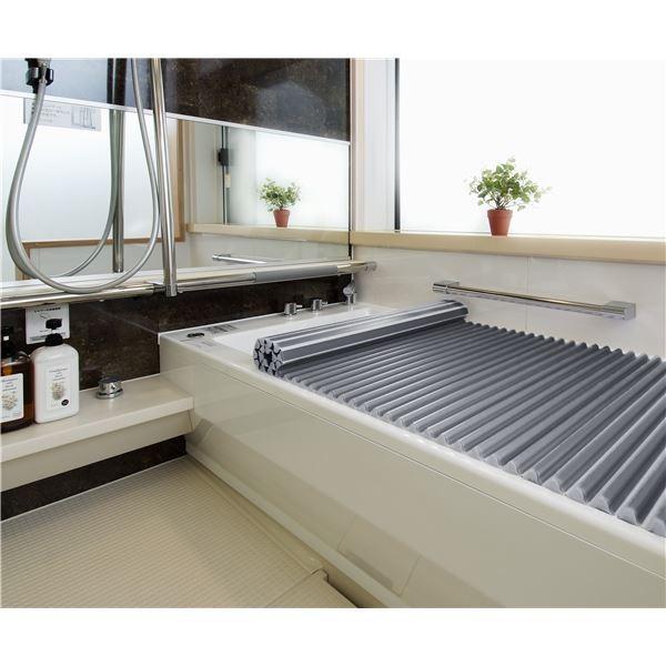 抗菌 Agイージーウェーブ 風呂ふた L14 75×140cm用〔代引不可〕