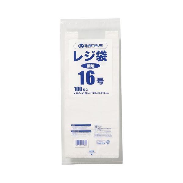 (まとめ) スマートバリュー レジ袋 16号 100枚 B916J〔×30セット〕
