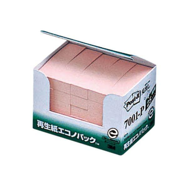 (まとめ) 3M ポスト・イット エコノパック見出し 再生紙 50×15mm ピンク 7001-P 1パック(25冊) 〔×10セット〕