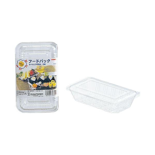 (まとめ)サンナップ フードパック お弁当平型S 10組(×100セット)
