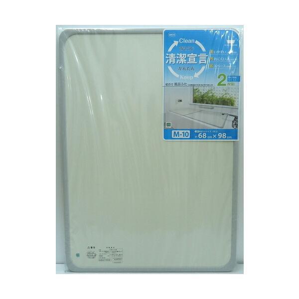 風呂ふた 70×100 蓋 組合せ風呂ふた 浴槽対応サイズ70×100cm M-10 2枚組
