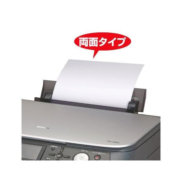 サンワサプライ OAクリーニングペーパー 両面タイプ・1枚入 CD-13W1 代引不可