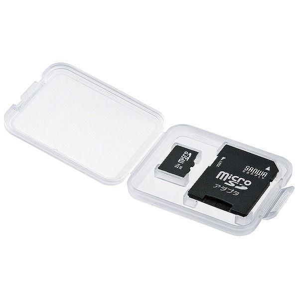 サンワサプライ メモリーカードクリアケース microSD用 FC-MMC10MIC 代引不可