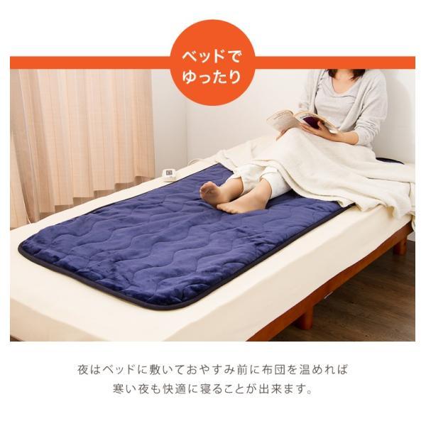 電気ホットマット ごろ寝マット simplus SP-YP50V ホットカーペット 洗える マット あったか ホット 電気マット 電熱マット 75×172cm