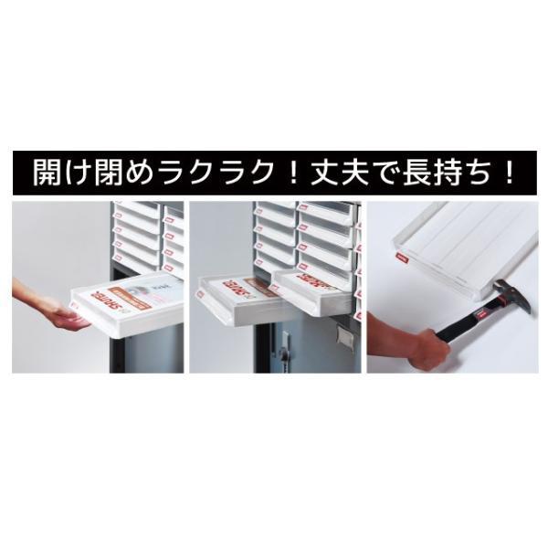 書類ケース オフィス 収納ボックス 引き出し SHUTER シューター A4X-218HK|recoshop|02