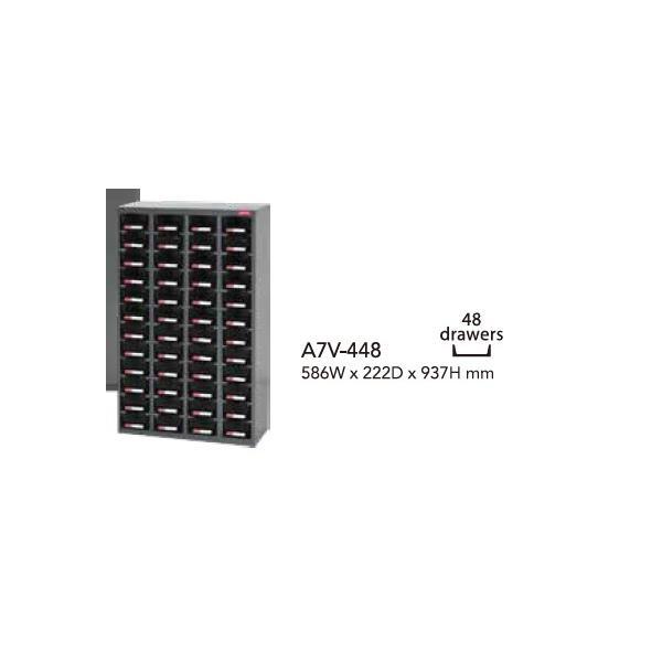 スチール製 収納棚 業務用 SHUTER シューター A7V-448 部品 収納|recoshop