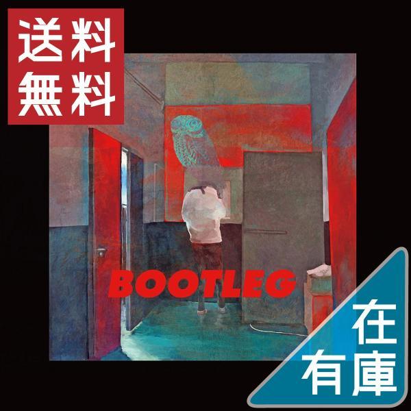 送料無料 米津玄師 CD BOOTLEG アルバム LOSER 打上花火 ナンバーナイン ピースサイン ユニバ 1910|red-monkey