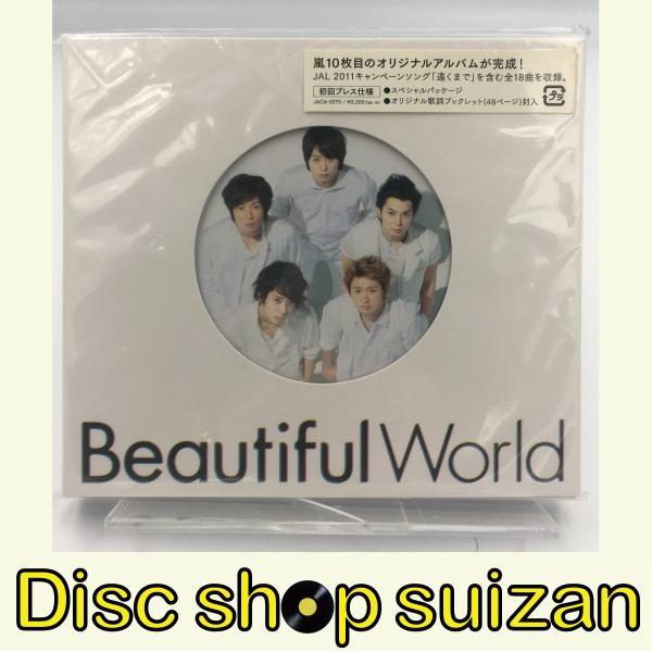 CD Beautiful World 初回限定プレス仕様 嵐 PR red-monkey