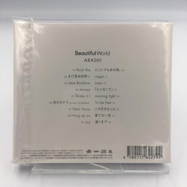 CD Beautiful World 初回限定プレス仕様 嵐 PR red-monkey 02