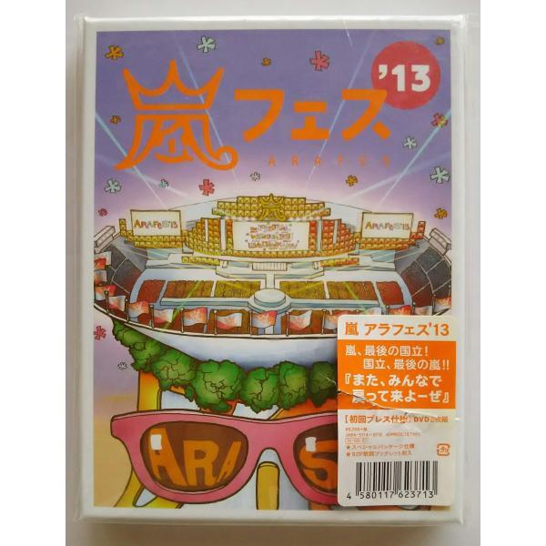訳あり 新品送料無料 嵐 ARASHI アラフェス'13 NATIONAL STADIUM 2013 DVD 初回プレス分|red-monkey