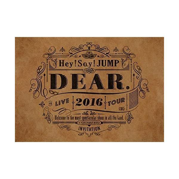 送料無料 DVD Hey! Say! JUMP LIVE TOUR 2016 DEAR. 通常盤 ヘイセイジャンプ ユニバ 1908|red-monkey
