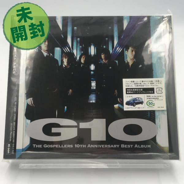 ゴスペラーズ CD G10 アルバム The Gospellers PR|red-monkey|01