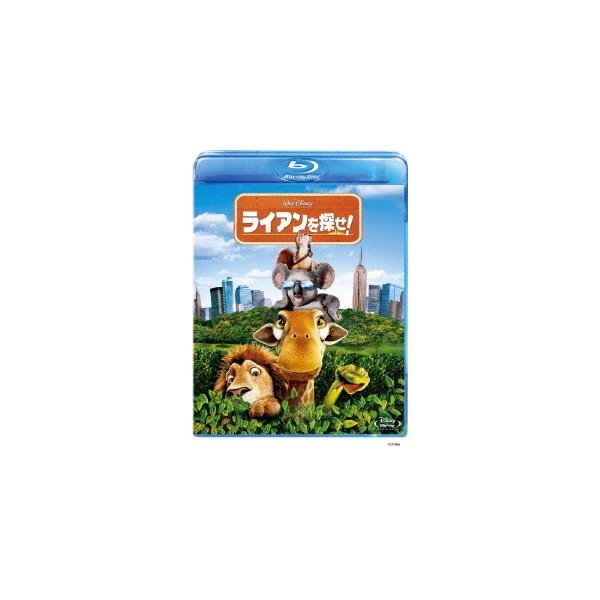 プレゼント用ギフトバッグラッピング付 新品 送料無料 ライアンを探せ! Blu-ray ブルーレイ DISNEY ディズニー 4959241711847