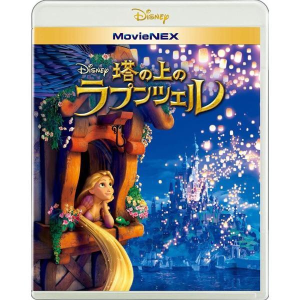 (プレゼント用ギフトラッピング付) 塔の上のラプンツェル Blu-ray ブルーレイ+DVD movienex DISNEY ディズニー PR